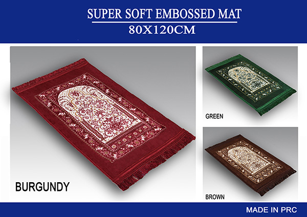 TURKISH-STYLE-PRAYER-MAT-3